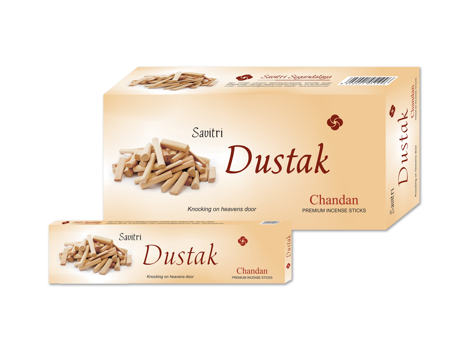 Dustak_premium Box