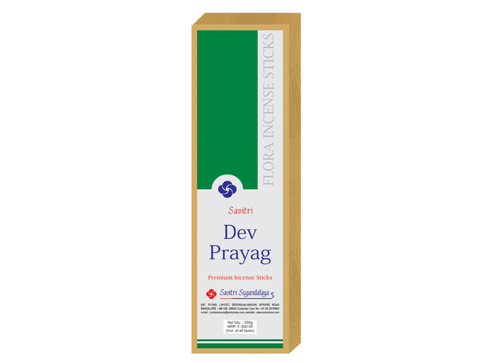 Dev Prayag_gold Box